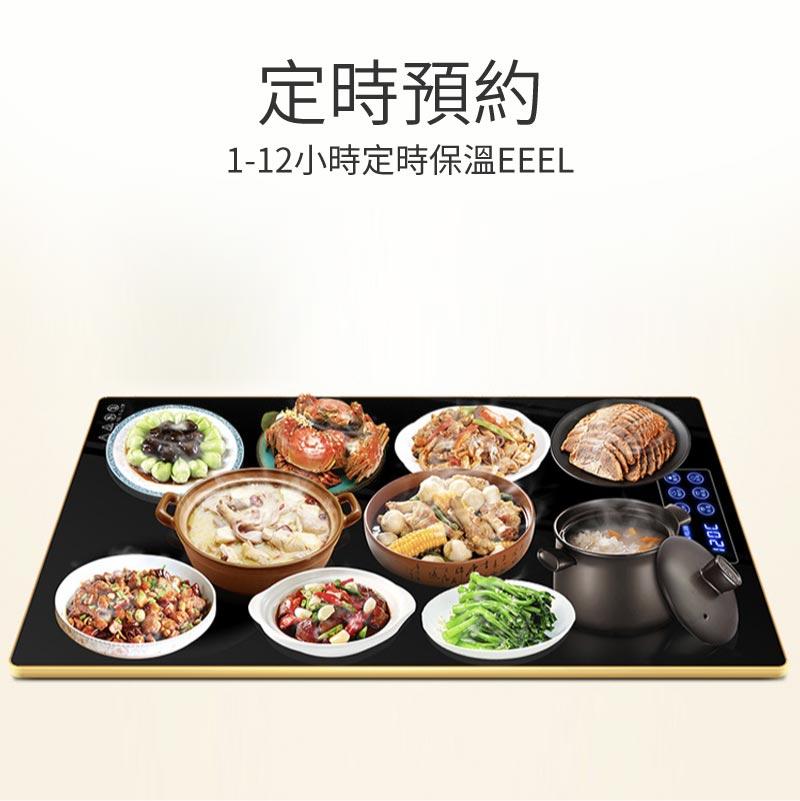 KEYEON家用檯面飯菜加熱保溫板