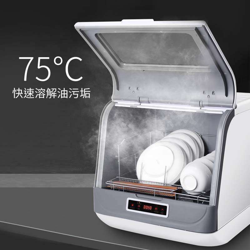 家用智能全自動座檯式小型洗碗碟機