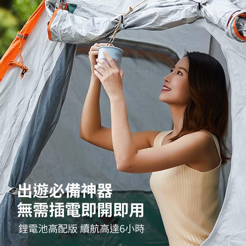 無線液體驅蚊除蟎小夜燈