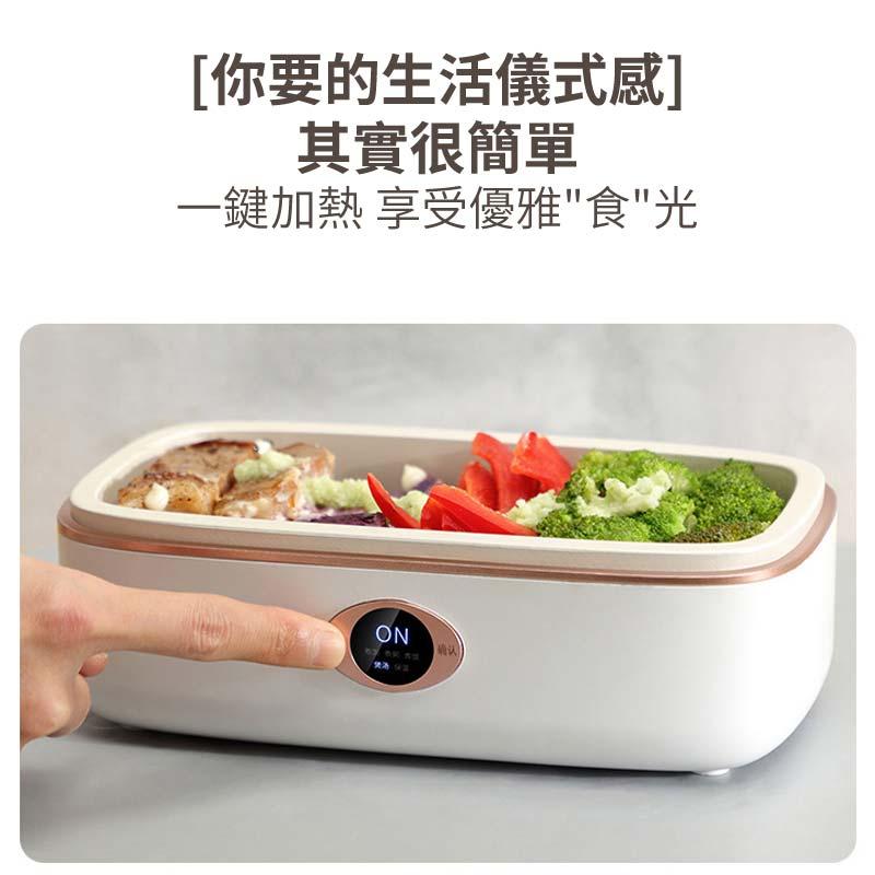 Daewoo蒸煮保溫電飯盒